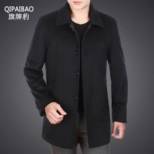 旗牌豹秋冬季新款男士风衣 中年加大加肥休闲羊毛呢大衣中长外套