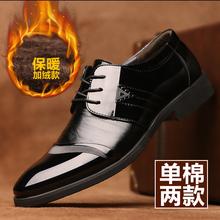 查看男士皮鞋真皮英伦风秋冬季男鞋加绒尖头正装商务休闲内增高棉鞋子