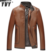 yvy2017海宁真皮皮衣男士修身绵羊皮皮夹克机车短款单皮衣外套潮