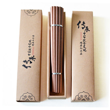 查看家用木制红檀木筷子套装10双礼盒 环保无漆无油无蜡天然实木原木