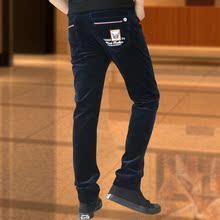 嗒米哈新秋款男童弹力休闲长裤男童灯芯绒长裤男童条绒裤童装裤子