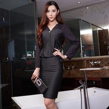 韩诗兰2015秋季新款包臀裙子两件套 时尚女职业包裙套裙