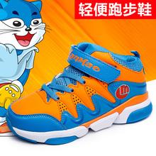 查看蓝猫童鞋 男童秋冬新款儿童运动鞋2015中大男童加绒跑步鞋休闲鞋