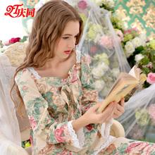 查看庆同春秋夏季睡衣甜美女式款梭织碎花大码纯棉布长袖家居服套装