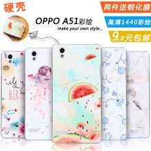 简绎 oppoa51手机壳a51手机套保护外壳R1201硬壳a51t后盖卡通女潮