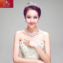 查看CCTM新款韩式新娘头饰饰品皇冠三件套装水钻项链耳饰婚纱礼服配饰