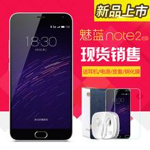 送耳机+电源+套+膜+卡】Meizu/魅族 魅蓝note2电信版 双卡4G手机