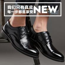 富贵鸟男鞋秋季新款男士英伦真皮休闲皮鞋系带正装商务皮鞋潮鞋子