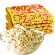 查看【天猫超市】冠宇 美国微波炉奶油爆米花120g*5膨化休闲零食小吃