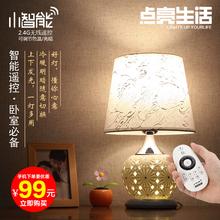 LED无线遥控台灯喂奶卧室智能调光床头灯创意温馨简约现代超触摸