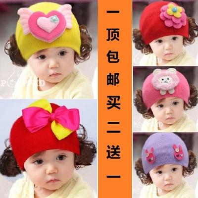 【天天特价】女孩帽子秋冬女宝宝假发帽公主帽 婴儿童0-1-2岁包邮