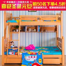 查看高低床子母床1.5米上下床全实木床1.2米儿童床男孩女孩双层床家具