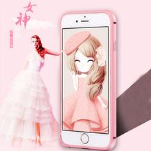AMKE iphone6 plus手机壳 新款iphone6金属边框4.7苹果6保护壳套