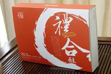 康汇百年牛蒡巧克力燕麦酥果仁果蔬桃酥特产甜品糕点休闲零食礼盒