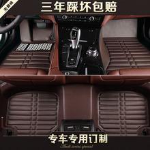 汽车全包围丝圈脚垫适用于经典福克斯轩逸科鲁兹瑞纳起亚K2福瑞迪