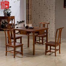 中式 实木家具红木餐桌 小户型家用餐桌椅组合花梨木小方桌四方桌