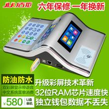 吉炬C590食堂消费机 学生饭卡机 公司签到机 食堂打卡机