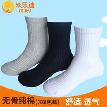 学生袜 精梳棉儿童运动袜 春夏季薄男童女孩无骨透气吸汗宝宝短袜