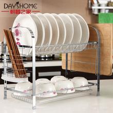 朝暮之家金属用品落地壁挂餐具收纳架厨房置物架2层 碗架 沥水架