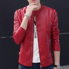 秋季韩版修身型机车男式皮衣 立领青年PU皮夹克男潮薄款皮衣外套