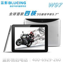 查看蓝影W97通话3G安卓平板电脑手机10寸IPS屏打电话模拟电视GPS导航