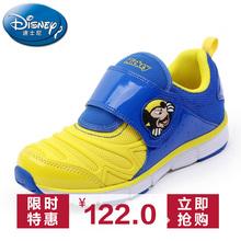 查看迪士尼正品童鞋 米奇男童仿毛毛虫休闲鞋 儿童透气运动鞋秋冬新款
