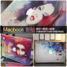 大秦苹果macbook air创意笔记本贴纸Pro电脑机身保护膜彩膜