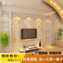 塞拉维欧式瓷砖背景墙壁画客厅电视背景墙瓷砖影视墙瓷砖3D仿古砖