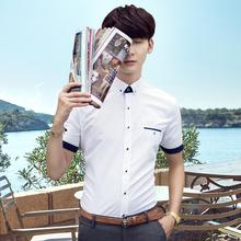 豪霸狼夏季商务休闲男士短袖衬衫白修身纯色韩版休闲男装衬衣正装
