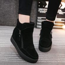 2017秋冬新款女靴 内增高平底短靴坡跟真皮短筒女鞋子潮靴子