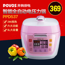 查看Povos/奔腾 PPD537/LN5165智能预约全自动电压力锅5L高40CD0FFD