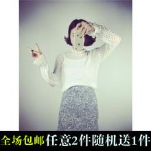 查看2015秋装新款女装宽松显瘦透视打底衫罩衫韩版长袖套头蕾丝衫上衣
