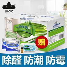 黑宝竹炭包 装修竹炭除甲醛 活性炭包 新房除味竹碳包 防潮吸甲醛