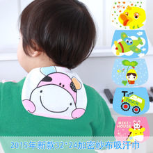 3条包邮婴儿背巾纯棉纱布吸汗巾垫背巾儿童汗不湿加大宝宝隔汗巾