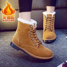 查看短靴雪地靴女冬季加绒短筒学生平底及踝靴厚底加厚圆头2015潮棉鞋