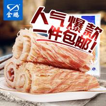 金鹏手撕碳烤风琴鱿鱼片鱿鱼丝500g包邮山东海鲜零食条特产鱼干