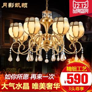 月影凯顿 全铜水晶吊灯 欧式铜灯客厅灯 美式灯 高档温馨卧室灯具