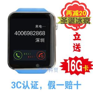 手表手机 学生儿童可插卡电话 拍照微信防水安卓成人索爱智能手表