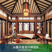 总监设计师现代风格装修中式施工家装客餐厅吊顶卧室简约酒店别墅
