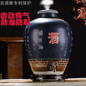 酒坛子 陶瓷自动排气泡酒瓶带龙头10斤20斤30斤50斤酿酒瓶包邮