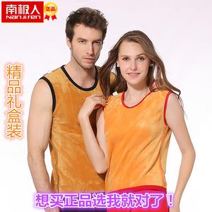 南极人冬季贴身保暖背心男女士双层加绒加厚马甲情侣蓄热保暖内衣
