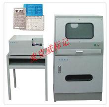 麦克威品牌直销电动压印机,压印打标机,速度快,噪音小,效果好