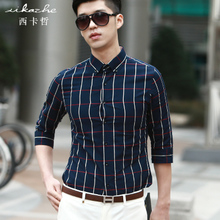 夏季七分袖衬衫男士短袖衬衫韩版修身纯棉大格子衬衣潮中袖寸衫春