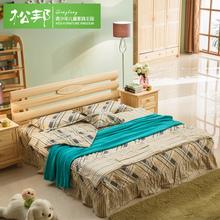 松邦 北欧芬兰松实木床1.8米简约简易双人床家具储物床儿童床婚床