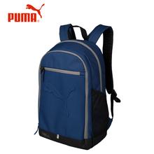 PUMA彪马正品 秋季新品 中性Puzz系列双肩背包男女双肩包 073581