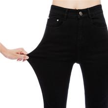查看黑色高弹力秋冬高腰显瘦加厚牛仔长裤女裤子加绒大码女胖MMXXXXL