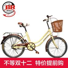 查看萨贝尔自行车女式20/24/26寸女士轻便复古学生普通勤淑女单车