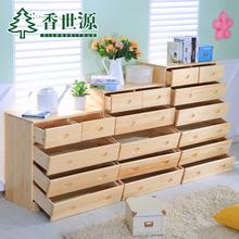 查看实木五斗柜抽屉式阳台储物柜子组合现代卧室收纳柜松木五斗橱特价