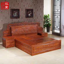亿隆 红木家具百子床花梨木1.8米实木床仿古中式雕花储物大床婚床