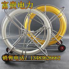 查看电工玻璃钢线管穿孔器电线缆穿线器穿管器引线器12*100 150 200米